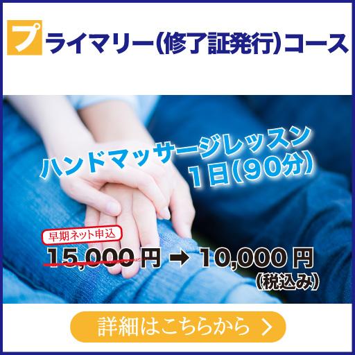 hand-005