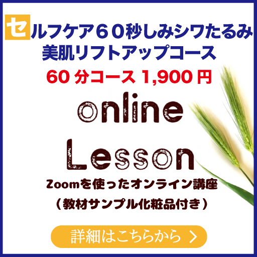 online60-197